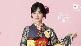 生田 絵梨花が着る振袖 vol.2